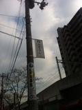 阪急高槻市駅シャトルバス乗り場