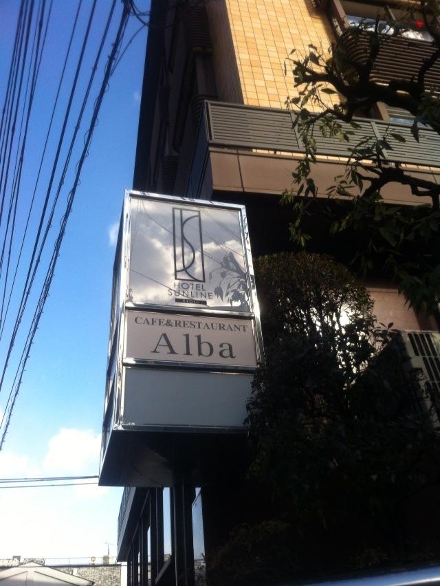 ホテルとレストラン看板