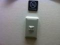 部屋のメイン照明スイッチ