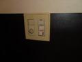 枕元に照明スイッチ