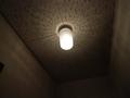 共同バスルーム脱衣所の照明