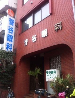 菅谷眼科はホテルの隣りにあり。