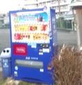 駐車場の自動販売機