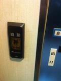 自動扉ボタン