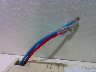 ロビーの有線LAN