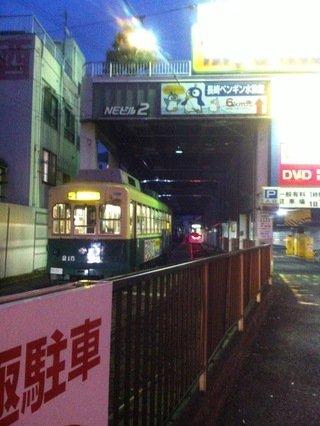 長崎電鉄の最終駅