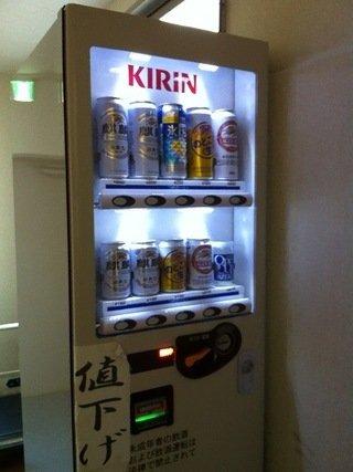 アルコール自動販売機