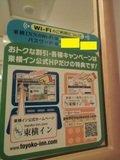 Wi-Fi環境