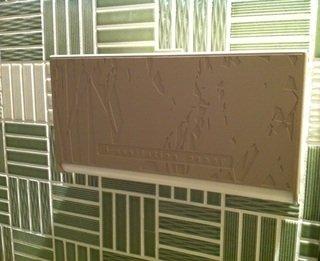 ロビー階のトイレ洗面台のペーパタオル