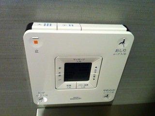 ロビー階のトイレのウォッシュレット操作機