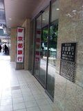 ホテル1階に銀行