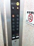 エレベータ操作盤