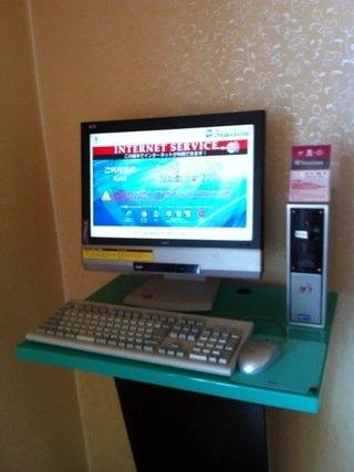 有料インターネットパソコン