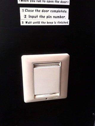 宿の入口暗証番号操作盤