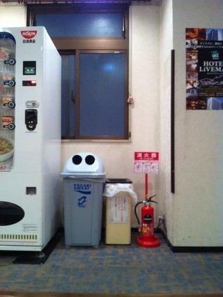 休憩スペースの分別ゴミ箱