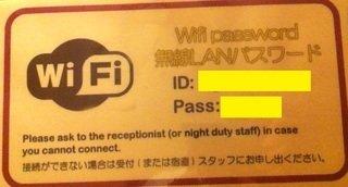 無線LAN環境あり