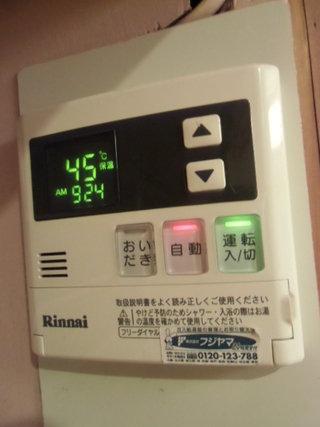 湯沸し器の操作器