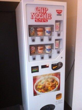 カップ麺自動販売機