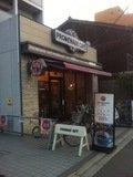割引料金で近隣のカフェ利用可