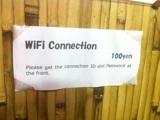 Wi-Fi利用は有料