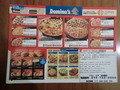 ピザの宅配