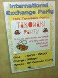 たこ焼きパーティ(交流会)
