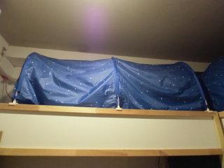 カバー付きベッド