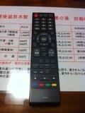 共用スペースのテレビリモコン