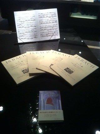 バッハの譜面と本
