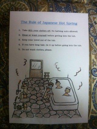 お風呂の利用方法