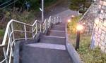ペンションまでの急階段