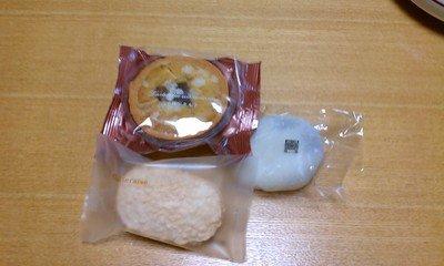 ウェルカムお菓子