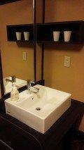 モダンな手洗い場