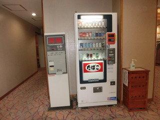たばこの販売機&両替機☆