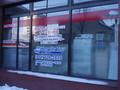 1Fには旅行代理店兼イースター航空北海道予約センターが・・・