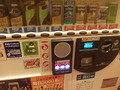 自販機が電子マネー対応でした