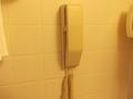 バスルーム内の非常用電話