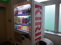 飲料自販機はわかり辛い場所にひっそりとありました