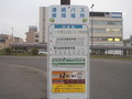 一番便利な北広島駅方面への無料シャトルバス