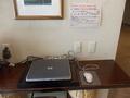 据付PCは宿泊者専用です