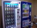 館内にはたくさんの飲料自販機がありました