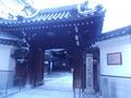 三津寺は御堂筋を挟んで反対方向にあります