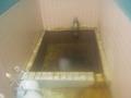 浴槽(小)の様子