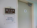 2Fに浴室があります