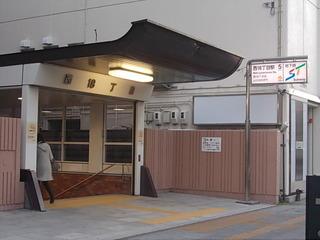 最寄の地下鉄駅