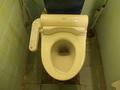 洗浄器対応トイレがありました