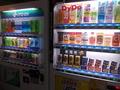飲料の自動販売機