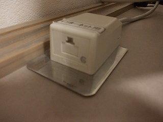 有線LANが使用できました