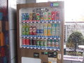 飲料自販機がいきなり入口にありました
