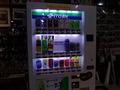飲料の自販機